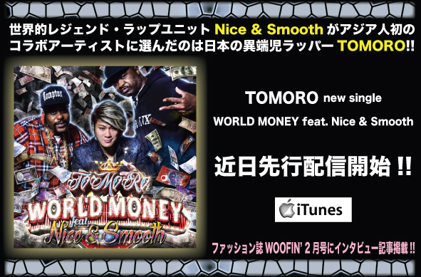 NICE-&-SMOOTH-TOMORO のコピー