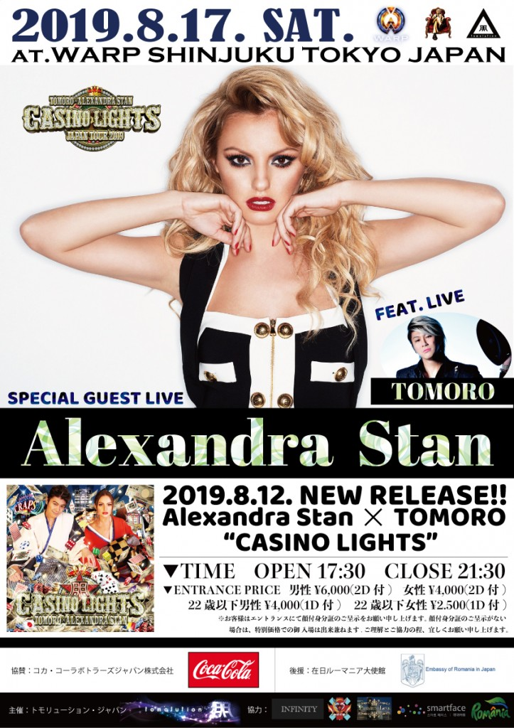 Alexandra-Stan-TOMORO-Japan-tour-2019