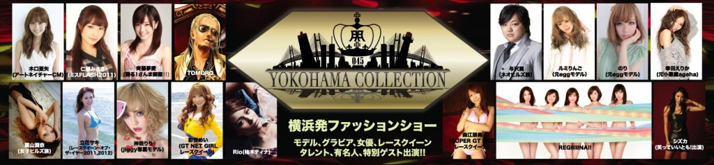 yokohama-collection
