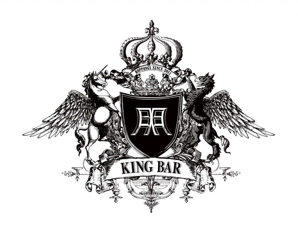 KING-BAR-logo