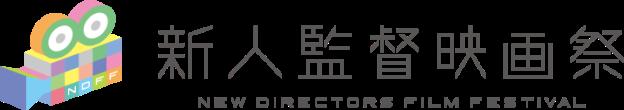ndff_logo3