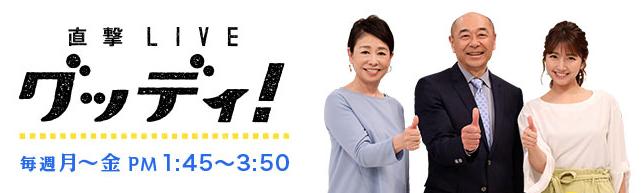 スクリーンショット 2019-02-09 17.36.41